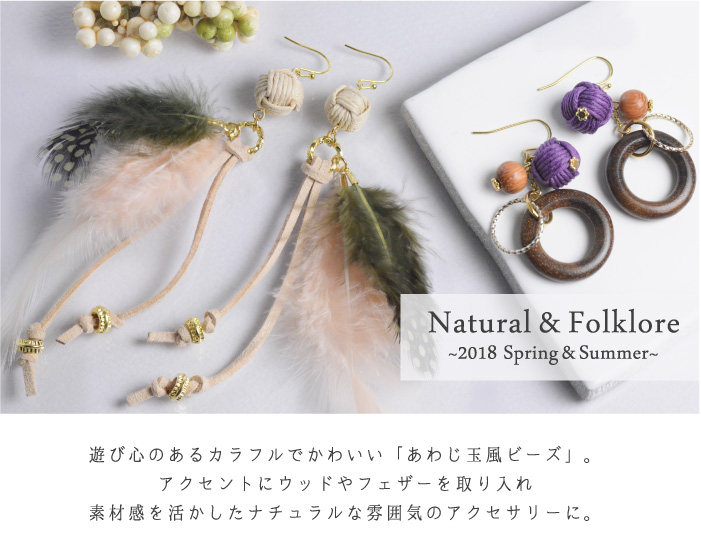 Natural&Folklore