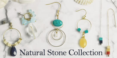 Natural Stone Collection 特集